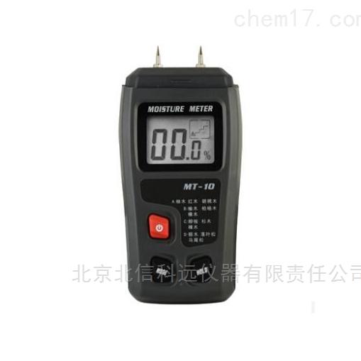 木材水份仪 水分检测仪 含水率测量仪 木材水分检测测量仪