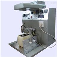 多士炉开关耐久测试仪