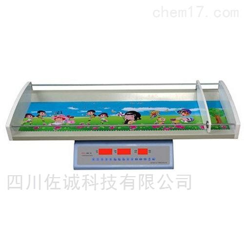 婴幼儿身高体重测量仪(电子手动卧式)