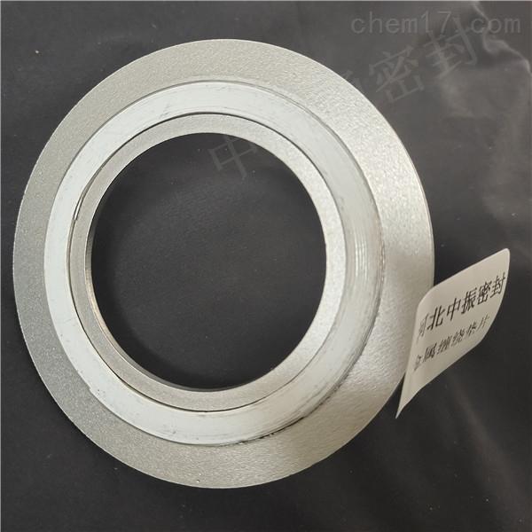 北京供应金属缠绕垫片,标准材质齐全