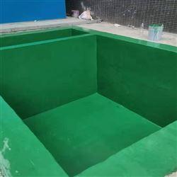 乙烯基树脂玻璃鳞片涂料水池脱硫塔耐酸碱漆