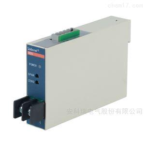 BD-DV直流电压变送器