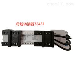 维纳尔/WOHNER2个可调节导轨32431母线转接器快报