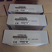 IC694MDL330EMERSON模块