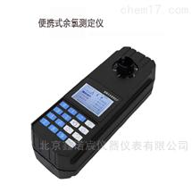 XNC-YN231硝酸盐测定仪