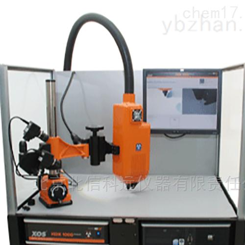 荧光光谱仪 HD分析仪 多元素含量测试检测仪