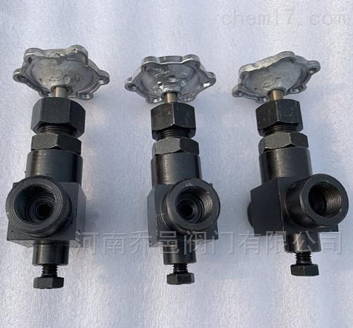 H255-320油田热采高压针型阀