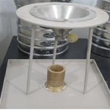 XNC-F19压裂支撑剂体积密度测试仪