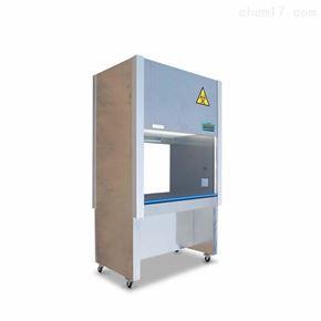 BHC-1300IIA/B2二級生物安全柜單人半排風