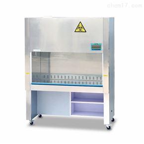 BHC-1300IIA/B3雙人半排風二級生物安全柜