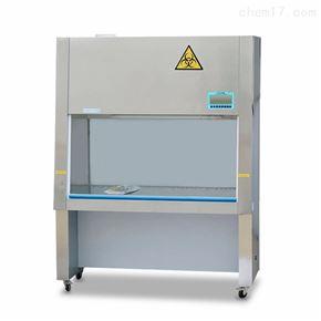 BSC-1000IIA2單人半排風生物安全柜
