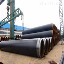 DN250聚氨酯預製發泡保溫管