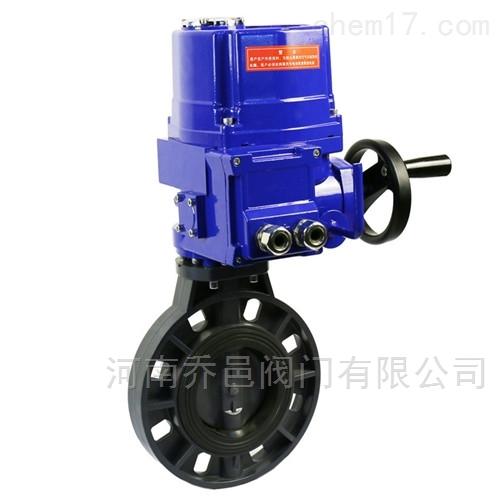 D971X-10U防爆电动塑料蝶阀
