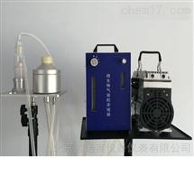 XNC-NSQ微生物气溶胶浓缩器