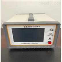 红外线CO气体分析仪