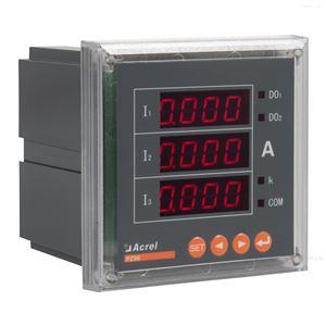 PZ96-AI396型三相数显电流表