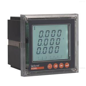 PZ96L-AI3智能型可编程三相电流表