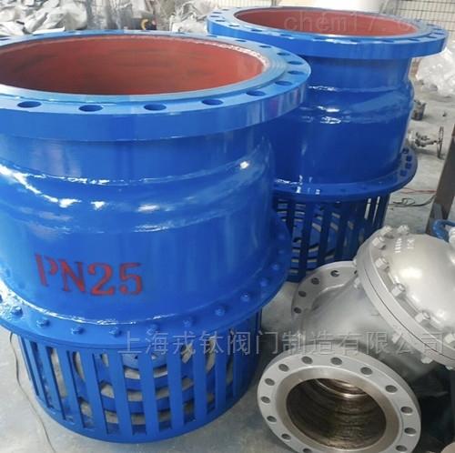 DN800铸钢底阀