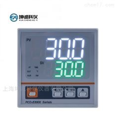 高精度温控仪(96*96mm)