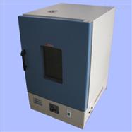 RH-DHG9140A电热恒温鼓风干燥箱