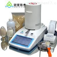 鈣粉水分測定儀操作/用法