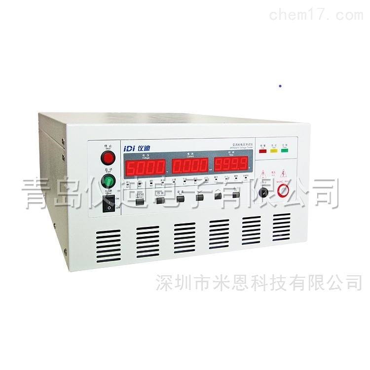 仪迪原厂原装IDI610X系列交流耐电压测试仪