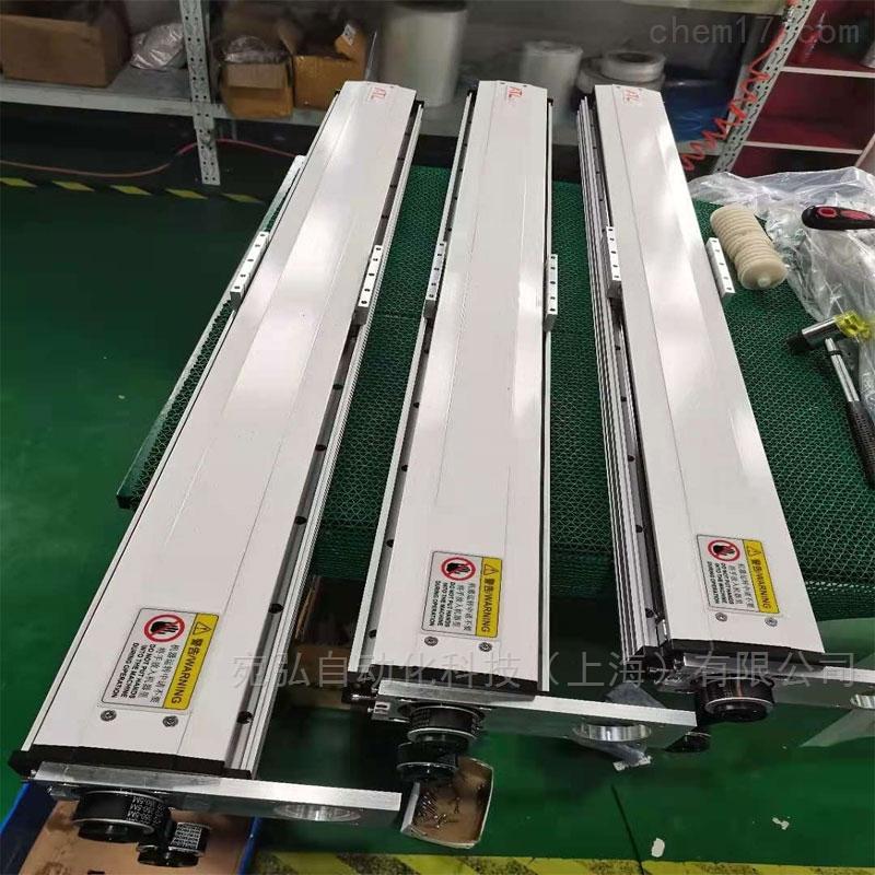 丝杆滑台RSB210-P10-S1150-MR