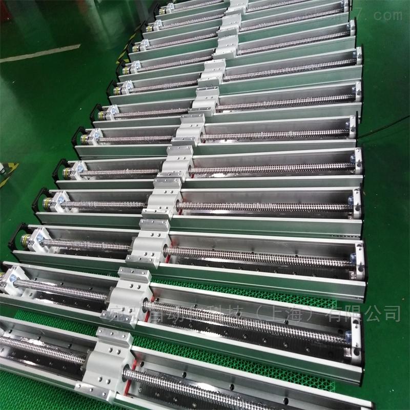丝杆滑台RSB210-P10-S1250-MR