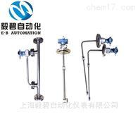 EB5500-G2AS2B1弯管式在线密度计厂家常温型