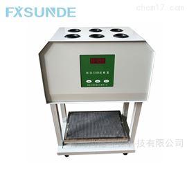 KHCOD-100 COD自動消解回流儀(6孔/12孔)