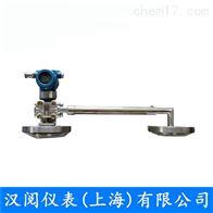 HY5500-S2AS2C1带温度补偿型在线密度计侧装式