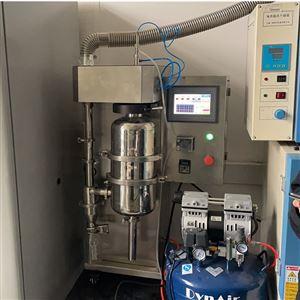 离心式5L氮气循环喷雾干燥机GY-YJGZ-5G