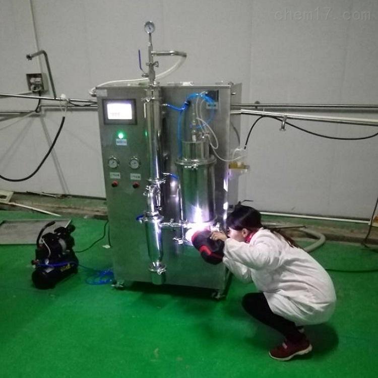 2L/H科研型马奶低温喷雾干燥机厂家GY-ZKGZJ