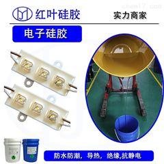 HY-9太阳能光伏组件控制器灌封胶