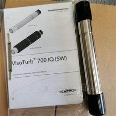 VisoTurb 700IQ浊度传感器 德国WTW