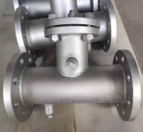 BST-I夹套保温直通式T型过滤器