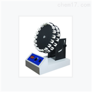 RH-ZP100/30转盘混合仪