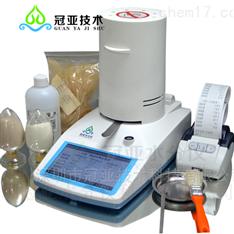 降解生物塑料水分测定仪如何使用/校正