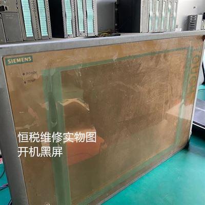 修复解决快-西门子工业计算机上电黑屏