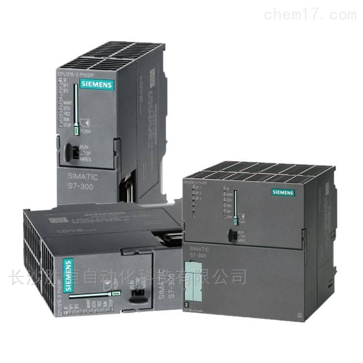 西门子S7-300标签纸6ES7392-2DX00-0AA0