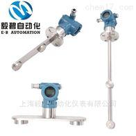 EB5500-G2BS4D2带温度补偿型在线密度计弯管式厂家