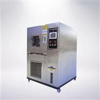 橡胶产品用臭氧老化试验箱