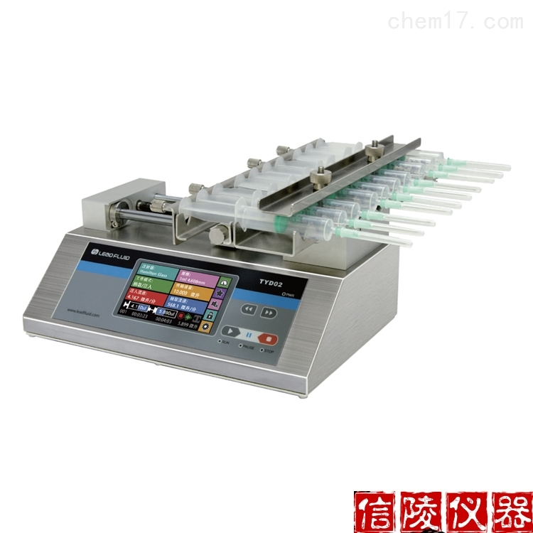 TYD02-10定时定量10通道实验室注射泵
