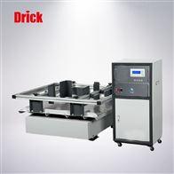 DRK100kou罩包装箱模拟运输振动台