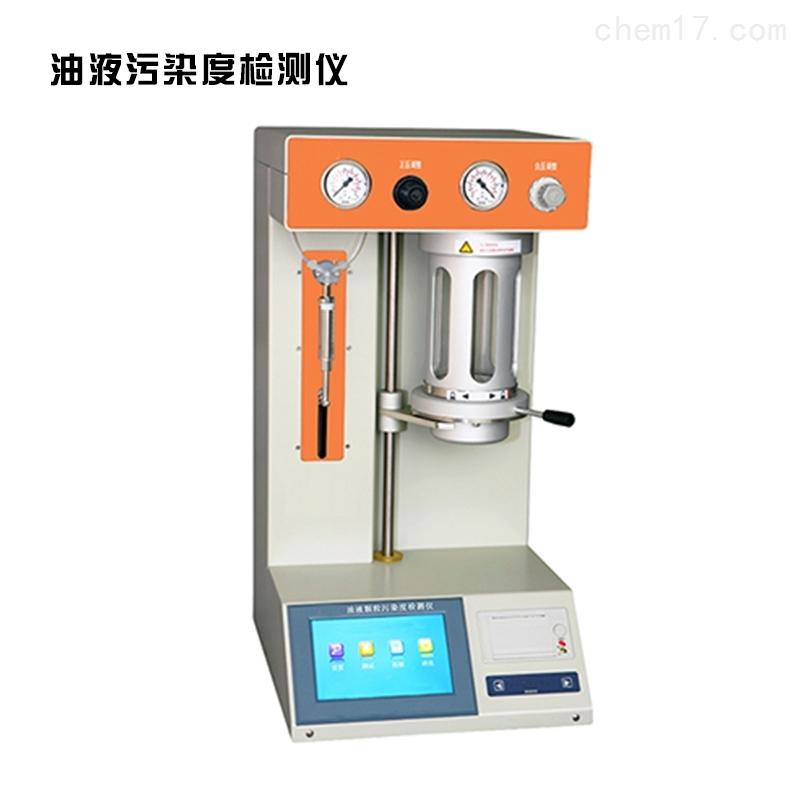 GB/T18854/ISO4406油液污染度检测仪