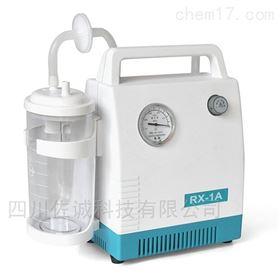 RX-1A型小儿吸痰器