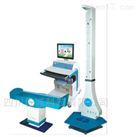 HS3010型儿童体格发育测评系统