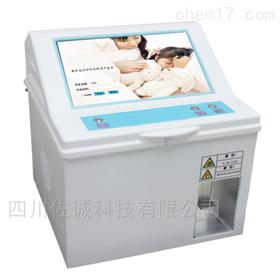 HS2020型母乳分析仪