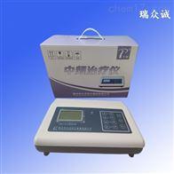 ZM-C-IA型中频治疗仪