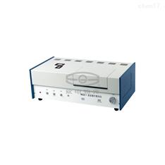 物光WZZ-1自动旋光仪